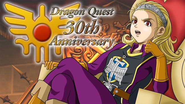 DQ_Anniversary